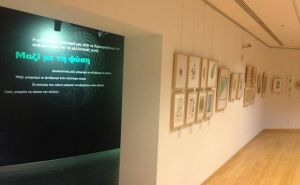 Exhibition of the Hippocratic Foundation in Goulandris Museum Athens