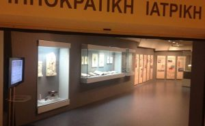 Hall Hippocratic Medicine Exhibition of the Hippocratic Foundation Athens