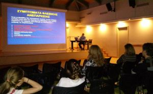 Voluntary action of the MSc Program High Risk Pregnancy with the Municipality of Monemvasia April 2016
